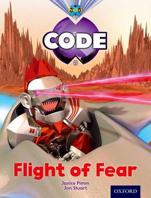 Project X Code: Galactic Flight of Fear - Project X Code (Paperback)
