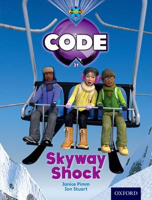 Project X Code: Skyway Shock - Project X Code (Paperback)