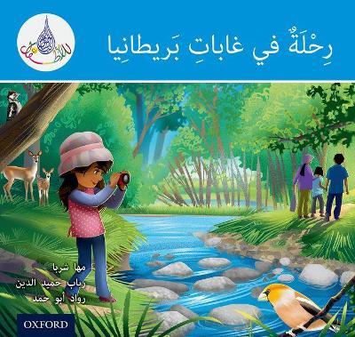 The Arabic Club Readers: Blue: A trip to Britain's forests - The Arabic Club Readers (Paperback)