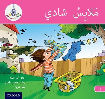 The Arabic Club Readers: Pink A: Chadli's Clothes - The Arabic Club Readers (Paperback)