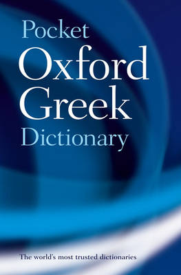 The Pocket Oxford Greek Dictionary (Paperback)