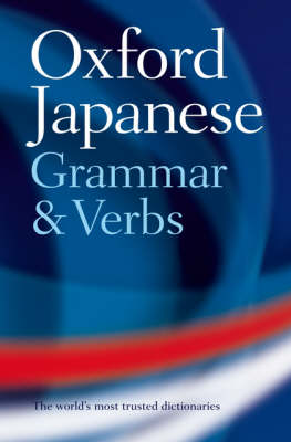 Oxford Japanese Grammar and Verbs (Paperback)