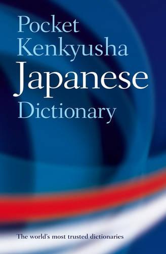 Pocket Kenkyusha Japanese Dictionary (Paperback)