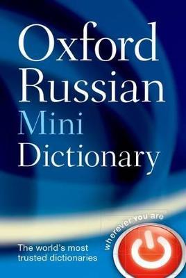 Oxford Russian Mini Dictionary (Paperback)