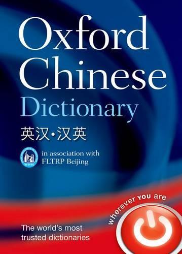 Oxford Chinese Dictionary (Hardback)