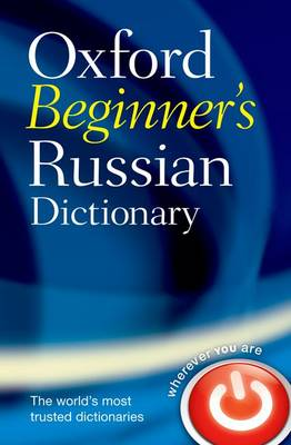 Oxford Beginner's Russian Dictionary (Paperback)