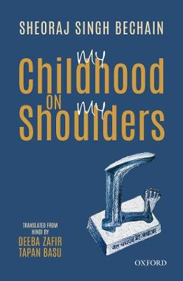 My Childhood on My Shoulders (Paperback)