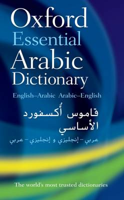 Oxford Essential Arabic Dictionary (Paperback)