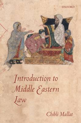 Introduction to Middle Eastern Law (Paperback)