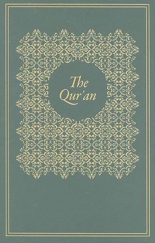 The Qur'an: English translation with parallel Arabic text (Leather / fine binding)