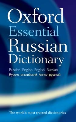 Oxford Essential Russian Dictionary (Paperback)
