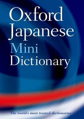 Oxford Japanese Mini Dictionary (Paperback)