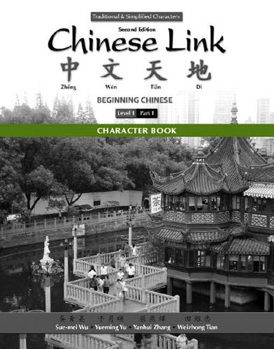 Character Book for Chinese Link: Beginning Chinese, Traditional & Simplified Character Versions, Level 1/Part 1 (Paperback)
