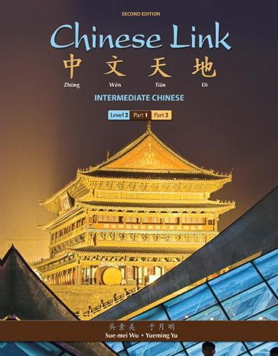 Character Book for Chinese Link: Intermediate Chinese, Level 2/Part 1 (Paperback)