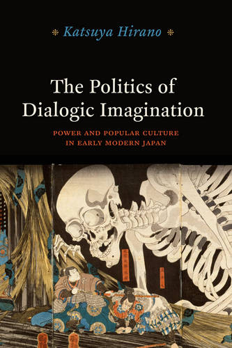 The Politics of Dialogic Imagination: Power and Popular Culture in Early Modern Japan - Chicago Studies in Practices of Meaning (Paperback)