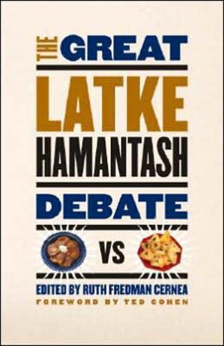 The Great Latke - Hamantash Debate (Hardback)