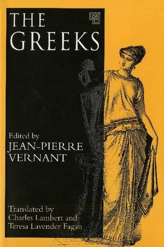 The Greeks (Paperback)