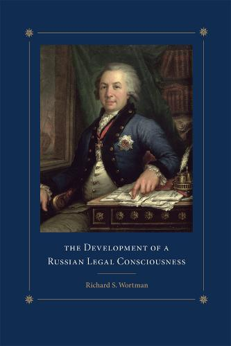 The Development of a Russian Legal Consciousness (Paperback)