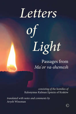 Letters of Light: Passages from Ma'or va-shemesh (Paperback)