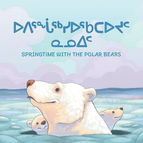 Springtime with the Polar Bears (English/Inuktitut) (Paperback)