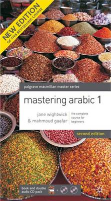 Mastering Arabic - Palgrave Masters Series (Languages) No. 1
