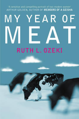 My Year of Meat (Paperback)
