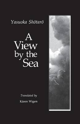 A View by the Sea (Paperback)