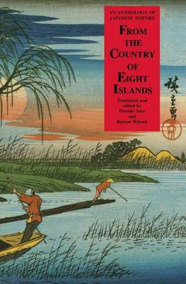 From the Country of Eight Islands: An Anthology of Japanese Poetry (Paperback)