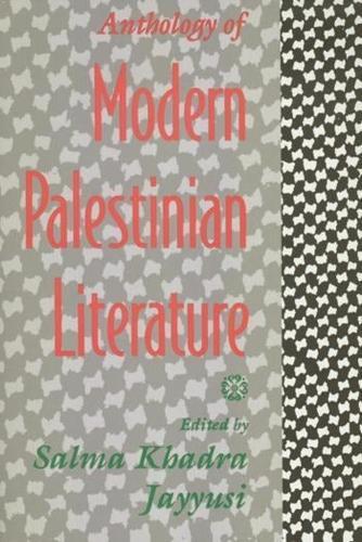 Anthology of Modern Palestinian Literature (Paperback)