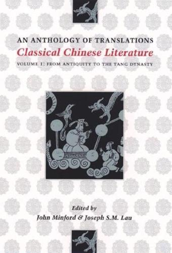 Classical Chinese Literature: An Anthology of Translations: From Antiquity to the Tang Dynasty (Paperback)