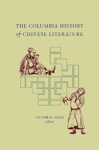 The Columbia History of Chinese Literature (Hardback)