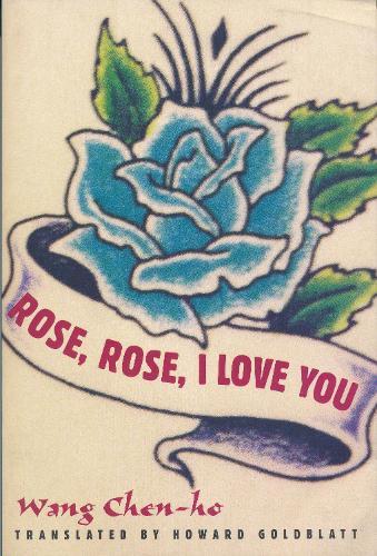 Rose, Rose, I Love You: A Novel - Modern Chinese Literature from Taiwan (Hardback)