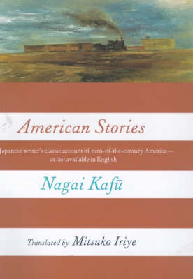 American Stories - Modern Asian Literature Series (Hardback)