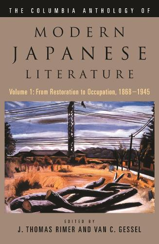 The The Columbia Anthology of Modern Japanese Literature: The Columbia Anthology of Modern Japanese Literature v. 1 - Modern Asian Literature Series (Hardback)