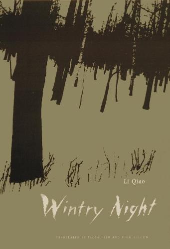 Wintry Night - Modern Chinese Literature from Taiwan (Hardback)