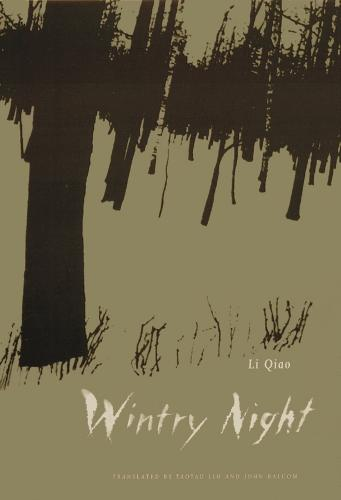 Wintry Night - Modern Chinese Literature from Taiwan (Paperback)