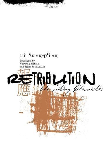Retribution: The Jiling Chronicles (Hardback)