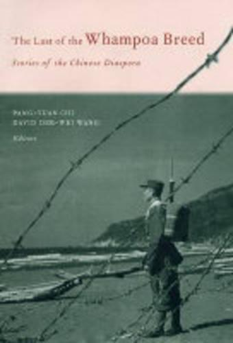 The Last of the Whampoa Breed: Stories of the Chinese Diaspora - Modern Chinese Literature from Taiwan (Hardback)