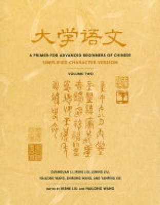 A Primer for Advanced Beginners of Chinese: Simplified Character Version - Asian Studies Series (Paperback)