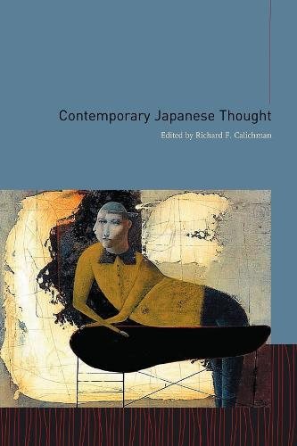 Contemporary Japanese Thought - Weatherhead Books on Asia (Paperback)