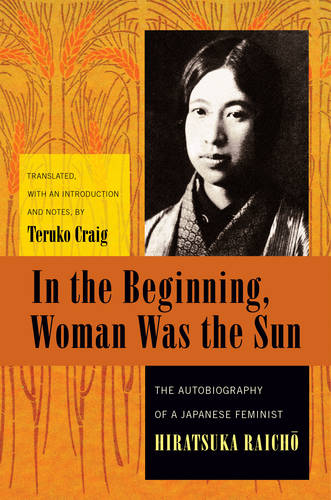 In the Beginning, Woman Was the Sun: The Autobiography of a Japanese Feminist - Weatherhead Books on Asia (Hardback)