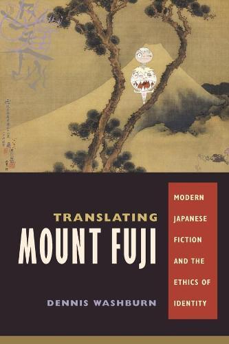 Translating Mount Fuji: Modern Japanese Fiction and the Ethics of Identity (Hardback)