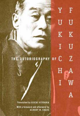 The Autobiography of Yukichi Fukuzawa (Hardback)
