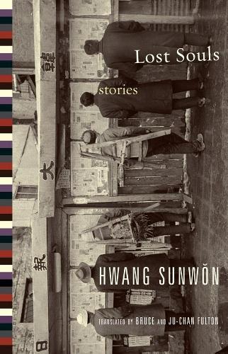 Lost Souls: Stories - Weatherhead Books on Asia (Hardback)