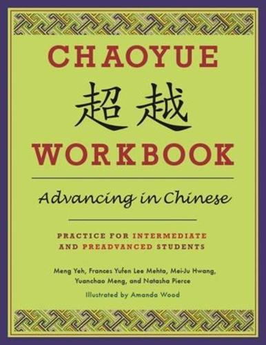 Chaoyue Workbook: Advancing in Chinese: Practice for Intermediate and Preadvanced Students (Paperback)