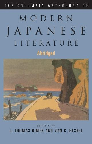 The Columbia Anthology of Modern Japanese Literature - Modern Asian Literature Series (Hardback)