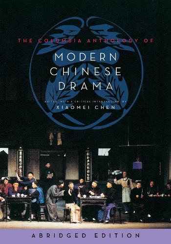 The Columbia Anthology of Modern Chinese Drama: abridged edition - Weatherhead Books on Asia (Paperback)