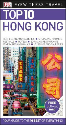Top 10 Hong Kong - DK Eyewitness Travel Guide (Paperback)