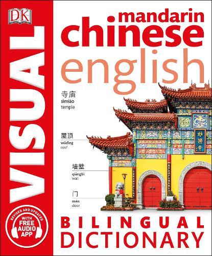 Mandarin Chinese-English Bilingual Visual Dictionary with Free Audio App - DK Bilingual Visual Dictionary (Paperback)