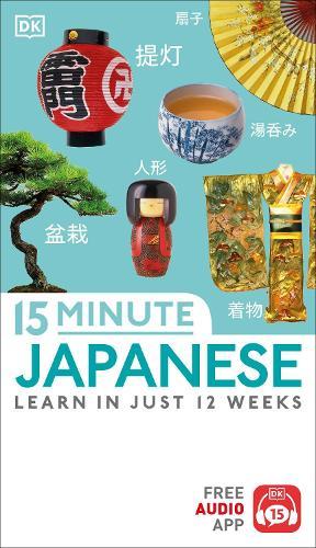 15-Minute Japanese: Learn in just 12 weeks - Eyewitness Travel 15-Minute (Paperback)